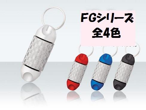 FGシリーズ ¥2,000(税抜)