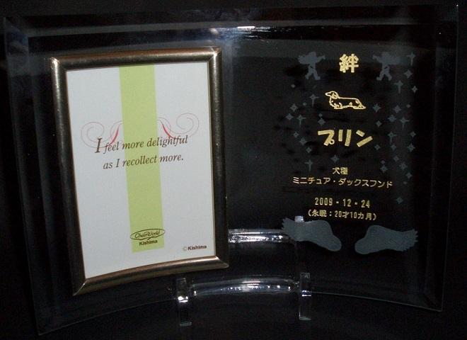 メモリアルスタンド6,500~