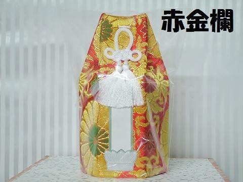 特金赤 ¥3,000