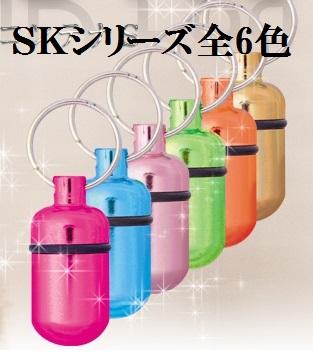 LK・SKシリーズ ¥2,000(税抜)