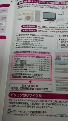 line_1543797592699.jpg